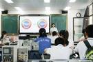八爪鱼教育:学生应适应不同阶段的学习方式