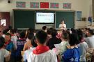 """安徽歙县中小学校安全教育不""""放假"""""""