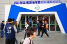 首届西安丝路教育装备展,AR教学推进教育创新交流