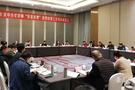 """安徽省教育厅着力推进中小学教师""""县管校聘""""管理体制改革"""