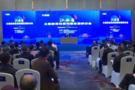 江西省义务教育优质均衡发展研讨会在南昌举行