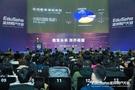"""EduSoho用户大会聚焦""""教育未来"""",发布四大新产品赋能在线教育"""
