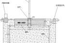 解析地基预埋件尺寸施工图纸说明