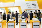 ChinaPlas现场Labthink兰光邂逅全球酷科技