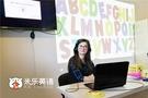 米乐英语外教汉娜:在线教育更注重课堂趣味性