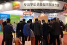 康轩文教新品亮相75届中国教育装备展