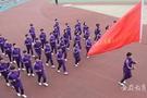 """安徽省汽车工业学校举行""""逐梦十四五 阔步新征程""""跑操比赛"""