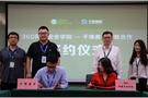 千锋教育:国内首家与360达成网络安全培训合作