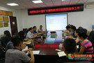 四川师范大学深入推进工程教育专业认证建设