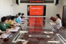 """北京青年政治学院图书馆党支部召开""""不忘初心""""主题学习会"""