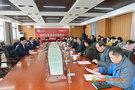 信阳学院与浪潮集团举行战略合作签约仪式