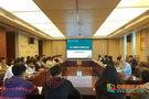 浙江水利水電學院召開2019級新生代表座談會
