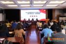 西安文理學院舉行2019年西安市中小學班主任培訓項目開班典禮