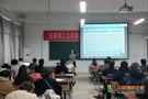 安徽理工大学举行第二届信息化教学竞赛决赛