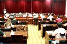 臨沂大學舉行新文科建設研討會