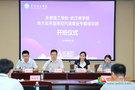 东莞理工学院-武汉商学院地方应用型高校内涵建设专题培训班开班