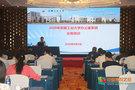 安徽工业大学举办全校办公室系统业务培训会
