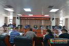 江西科技师范大学召开思想政治理论课建设领导小组专题会议