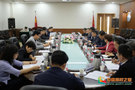 兰州理工大学党委召开理论学习中心组学习会议