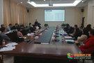桂林醫學院召開2019年二級學院教學改革特色項目匯報會