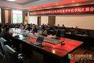 湖南省高校大学生创新创业孵化示范基地评审专家组来怀化学院考察复评