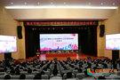 陇东学院2020年秋季师生综合球类运动会圆满闭幕