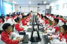 淄博市博山区加强教育信息化建设 促进教育均衡发展