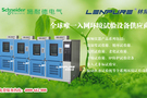 简述高低温试验箱湿球纱布安装方法(B)