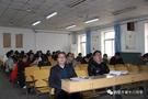 鹤壁市第十八中学召开智慧校园建设年启动培训会