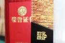 2020智造中国商业领袖评选出炉:VIPKID斩获最佳用户体验奖