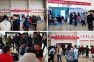 陕西理工大学探索校政合作模式促进毕业生充分就业