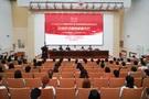 辽宁省2021届优秀毕业生宣讲团进校园活动全面启动