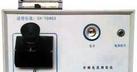 石蜡色度检测仪 型号:H17673