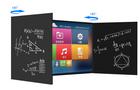 际庆纳米互动折叠黑板 全新上市