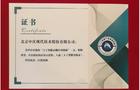 中慶人工智能創新應用入編《人工智能實踐錄》