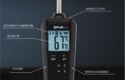 FLIR MR55水份测量仪专业人士测湿必备