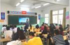 希沃走进揭西县新媒体技术培训