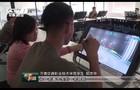 亮相CCTV7新闻报道,国泰安VR产品助力军民融合办学结硕果
