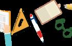 新高考改革下,高考语文变化需引起重视