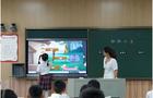 创新智慧互动,携希沃共筑教学实效 ——记黄吉雁创新(互动)教学名师工作室线下研修活动