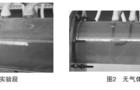 流体动力学能量方程实验设备抽排气研究