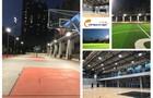 广州加拿大外籍人员子女学校建设室内外体育场照明