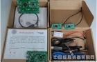 【苏州大学】嵌入式及物联网实验开发系统系列产品