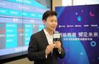 京东云刘子豪:智能教育战略从四大板块落地