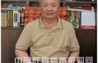 访张润兴:中国教育装备展示会发展历程及组织模式变化