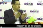 2013北京教育装备展:专访普罗米休斯销售总监李泽丹先生