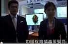 视频采访北京艾路摩科技有限公司董事长林数