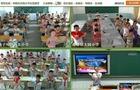 江苏徐州:邳州市首套在线课堂远程教学系统建成投入使用