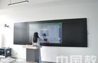 泛普智能黑板方案落地南京信息工程大学