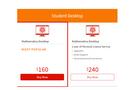 Mathematica學生版超低價優惠活動